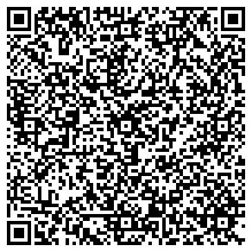 QR-код с контактной информацией организации Дизайн и оборудование, ООО