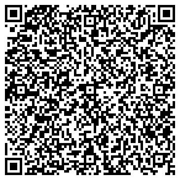 QR-код с контактной информацией организации Радиотехник, ЧП