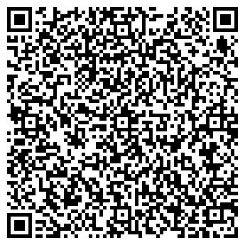 QR-код с контактной информацией организации Tag (Таг), ЧП