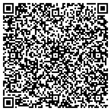 QR-код с контактной информацией организации Олеко, ООО