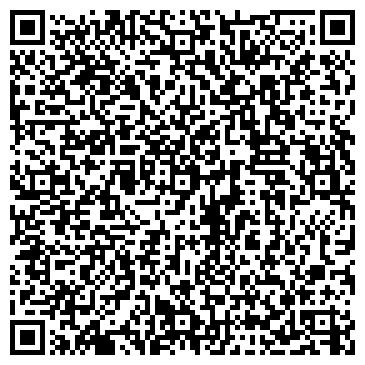 QR-код с контактной информацией организации ЭВМ Сервис , Компания