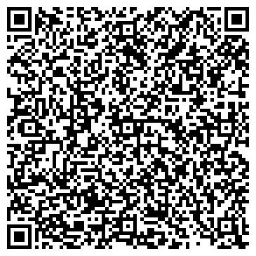 QR-код с контактной информацией организации ТорТранс ПКФ, ООО