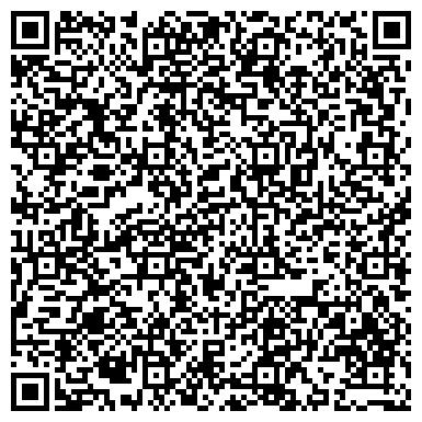 QR-код с контактной информацией организации Вест-Днепр, ООО