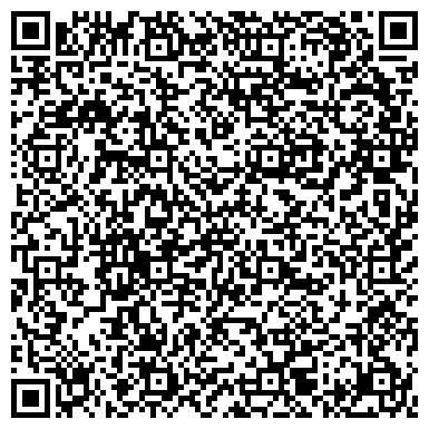 QR-код с контактной информацией организации Логика, ДП ОАО `Родон`