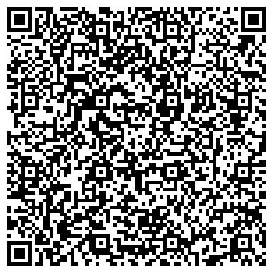 QR-код с контактной информацией организации КАЛАЧЕВСКИЙ СЕЛЬСКОХОЗЯЙСТВЕННЫЙ ПРОИЗВОДСТВЕННЫЙ КООПЕРАТИВ