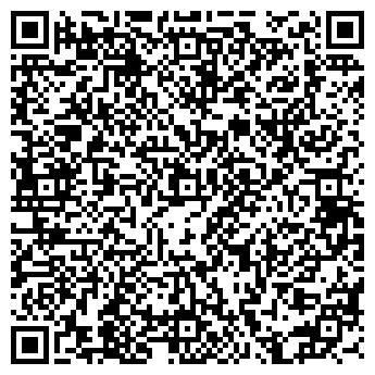 QR-код с контактной информацией организации Реклама Медиа Сервис, ЧП