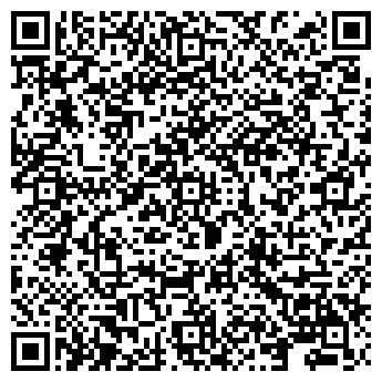 QR-код с контактной информацией организации ЛюбКом, ООО