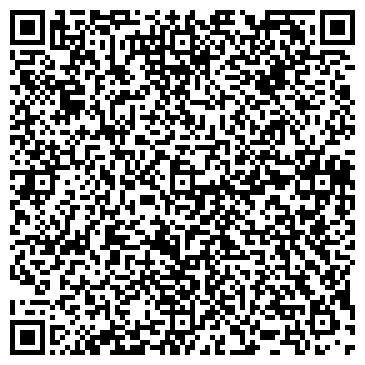 QR-код с контактной информацией организации КАЛАЧЕВСКОЕ ОТДЕЛЕНИЕ № 3952 СБ РФ