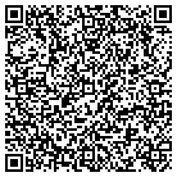 QR-код с контактной информацией организации Легранд Украина, ООО