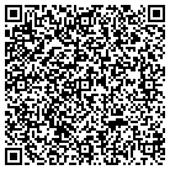 QR-код с контактной информацией организации И.Справа, ООО