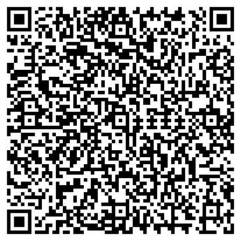 QR-код с контактной информацией организации Фрезия, ЧП
