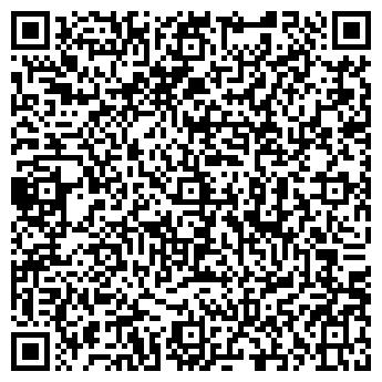 QR-код с контактной информацией организации Ритал, ООО