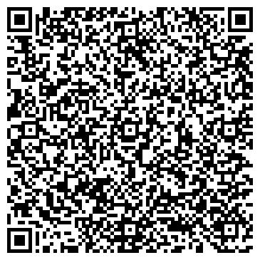 QR-код с контактной информацией организации ЭкспоШоу (ExpoShow), ООО