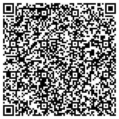 QR-код с контактной информацией организации СТРАХОВАЯ ФИРМА ВЕСТ-АКРАС КАЛАЧЕВСКИЙ ФИЛИАЛ