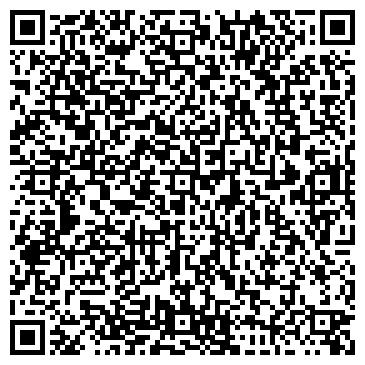 QR-код с контактной информацией организации Электростандарт, ООО