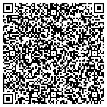 QR-код с контактной информацией организации Везувий, ООО