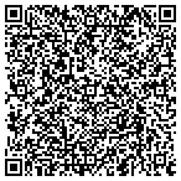 QR-код с контактной информацией организации Электрик, ГП УТОГ