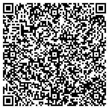 QR-код с контактной информацией организации Стереозона, ЧП (SteroZona)