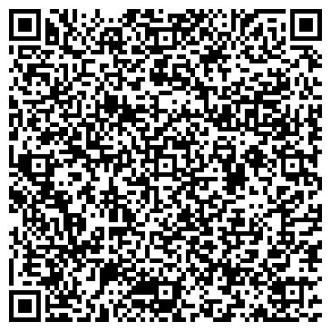 QR-код с контактной информацией организации ЛедЭкран (LedEkran), ЧП