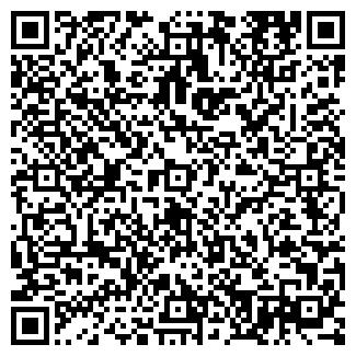 QR-код с контактной информацией организации Авител, ЧП