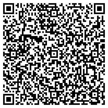 QR-код с контактной информацией организации Ukrsale, ЧП