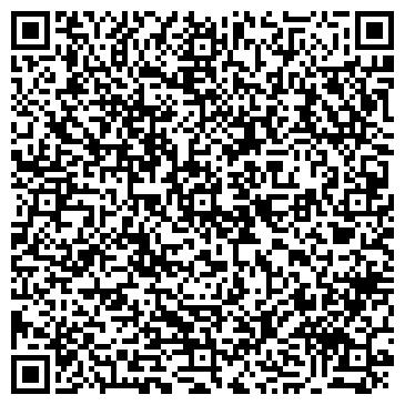 QR-код с контактной информацией организации Белый Лебедь, ЧП
