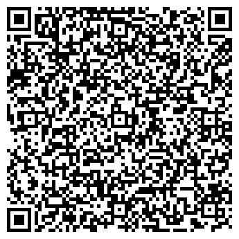 QR-код с контактной информацией организации СпецИнжиниринг, ООО