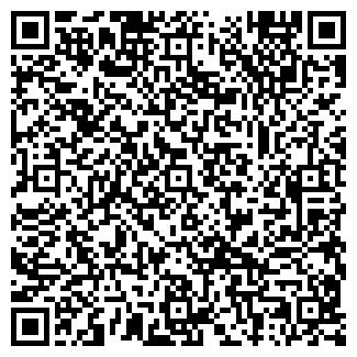 QR-код с контактной информацией организации Micro-ART, ООО