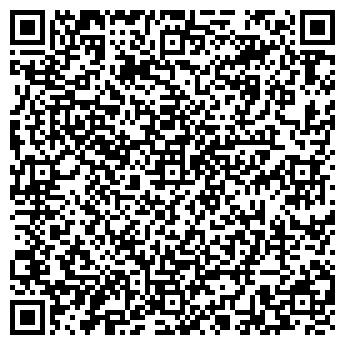 QR-код с контактной информацией организации Альтика-Спектр, ООО