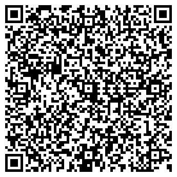 QR-код с контактной информацией организации ГОСПЛЕМЗАВОД ПРИДОНСКИЙ