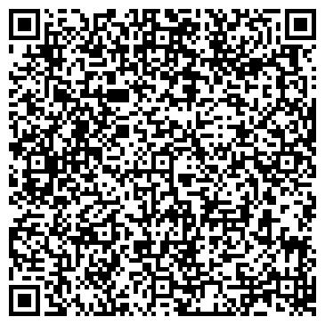 QR-код с контактной информацией организации Квазар-97, ООО