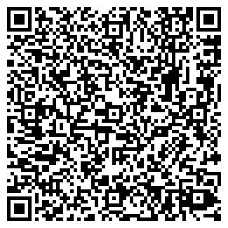 QR-код с контактной информацией организации Эксим, ООО