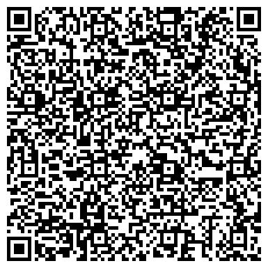 QR-код с контактной информацией организации Васил, ООО (VASIL)