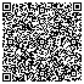 QR-код с контактной информацией организации Когито, ООО