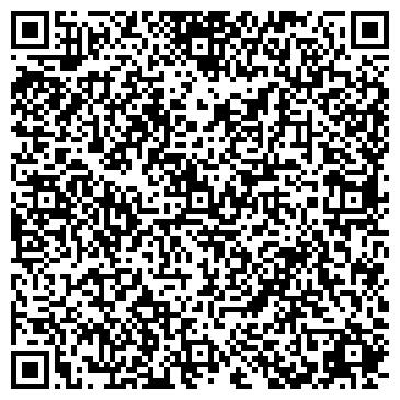 QR-код с контактной информацией организации Фирма Кредо, ЧП