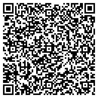 QR-код с контактной информацией организации Сулик, ЧП