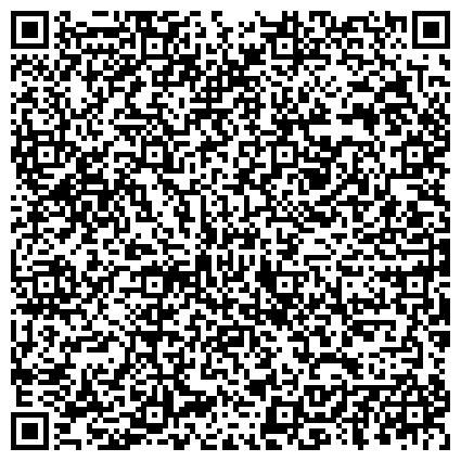 QR-код с контактной информацией организации Киевское учебно-производственное предприятие №3 украинского общества слепых (УТОС), ООО