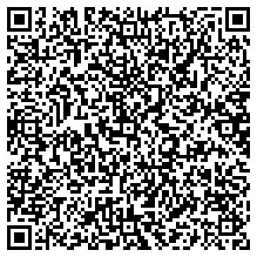 QR-код с контактной информацией организации Професионал, ООО