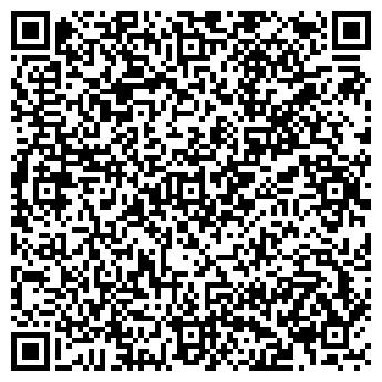 QR-код с контактной информацией организации Визард, НПФ