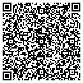 QR-код с контактной информацией организации ЗАО БЕССЕРГЕНЕВСКОЕ