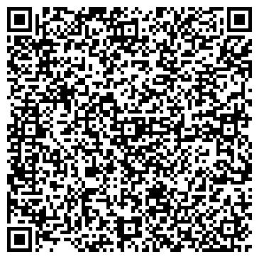 QR-код с контактной информацией организации Natalie, ЧП