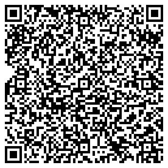 QR-код с контактной информацией организации Укринвестенерго, ООО