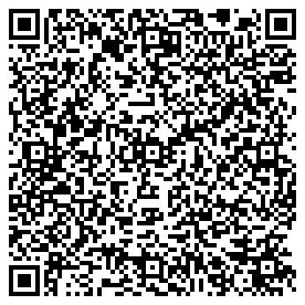 QR-код с контактной информацией организации Проаксес, ООО