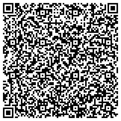 QR-код с контактной информацией организации ДП ПФ Позитрон, ДП (дочернее ТОВ Х-АДВАНС)