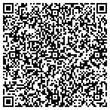 QR-код с контактной информацией организации Интерэлектро, ЧП