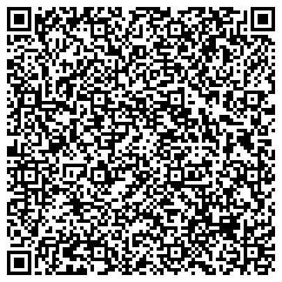 QR-код с контактной информацией организации Северодонецкий приборостроительный завод, ОАО