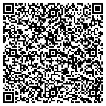QR-код с контактной информацией организации Делли, ООО