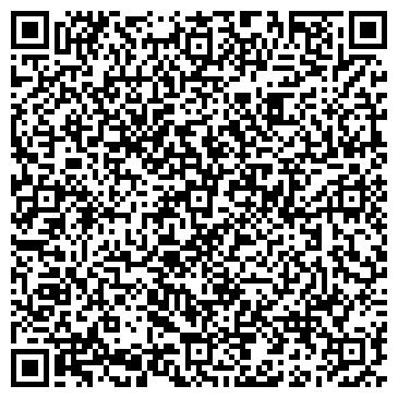 QR-код с контактной информацией организации Sp Modul (СП-Модуль), ООО