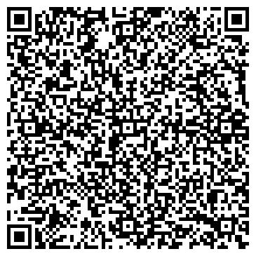 QR-код с контактной информацией организации КУРС ЭЛЕКТРО, ЧП