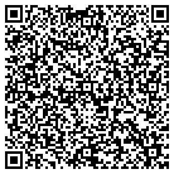QR-код с контактной информацией организации Мелта, ООО